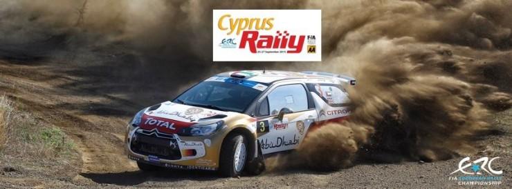 Cyprus-Rally-2015